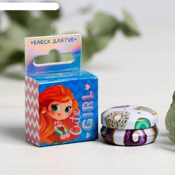 Блеск для губ детский cute girl 15 грамм, с ароматом персика
