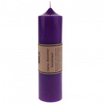 Свеча-колонна, 58 x 58 x 220 мм, цвет фиолетовый
