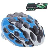 Шлем велосипедиста взрослый от-t39, голубой