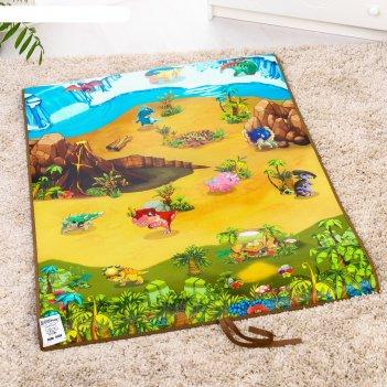 Игровой развивающий коврик «динопарк 3d»