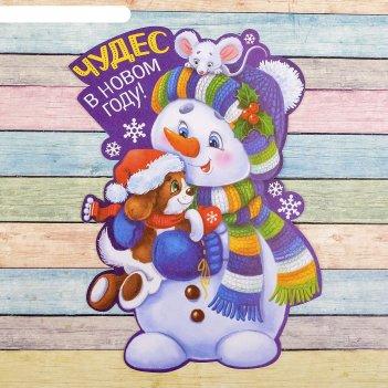 Фреска цветной фольгой чудес в новом году! снеговик+ стека, блестки 2 гр