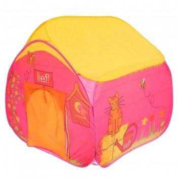 Игровая палатка деревенский домик, цвет желто-красный