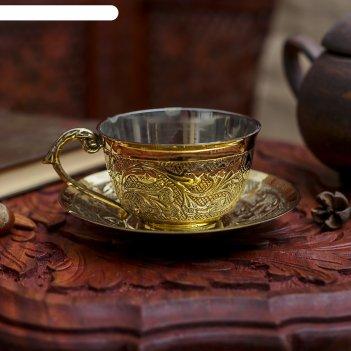 Чайная пара эго латунная