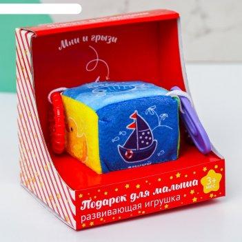 Мягкий развивающий кубик с прорезывателем в подарочной коробке предметы