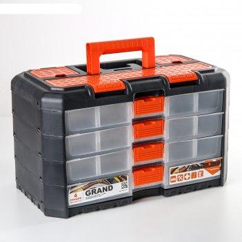 Органайзер для инструментов grand, 4 секции, черно-оранжевый
