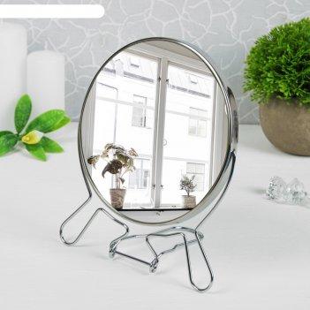 Зеркало складное-подвесное, с увеличением, d зеркальной поверхности — 13,5