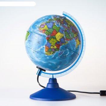 Глобус политический «классик евро», диаметр 150 мм, с подсветкой