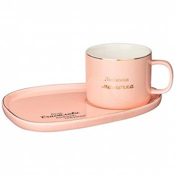 Чайный набор lefard мамочке на 1 персону, розовый, 200мл