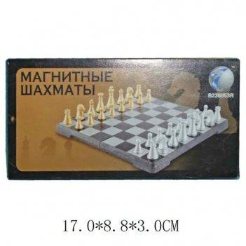 Шахматы магнитные складные маленькие 17х17см