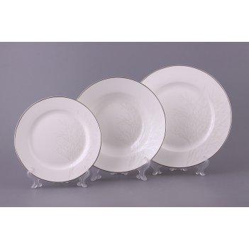 Набор тарелок на 6 персон 18 пр.идиллия диаметр=...