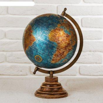 Сувенир глобус морской 22х22х30 см