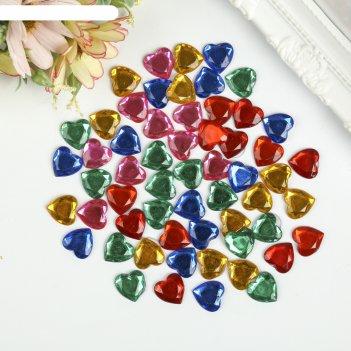 Стразы самоклеящиеся сердце, 14 мм, 30 г, 5 цветов