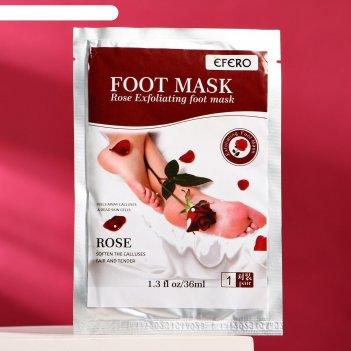 Отшелушивающая маска-носки для ног на основе экстракта красной розы, униве