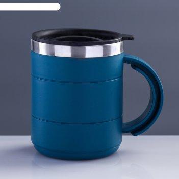 Термокружка каркан с крышкой, 450 мл, синяя,  микс 12.5х10.5 см