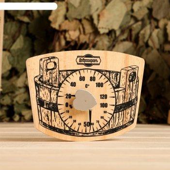 Термометр+гигрометр для бани и сауны шайка