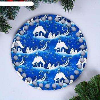 Заготовка для вязания круг. новогодняя, зимняя ночь, донышко двп, размер 1