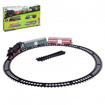 Железная дорога классический поезд, с 2 вагонами, световые и звуковые эффе