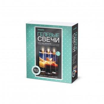 Гелевые свечи с ракушками josephin «набор №1»