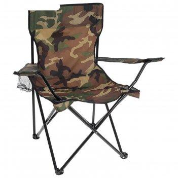 Кресло туристическое с подстаканником 50х50х80 см, цвет: хаки