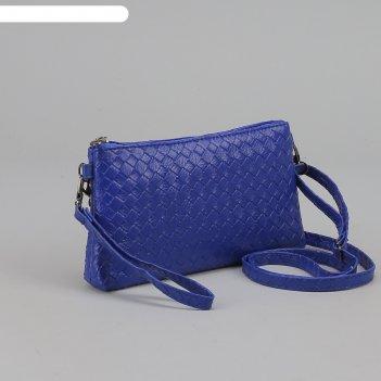 Клатч плетение, 23*3*12см, 1 отд перег на молнии, ручка, дл. ремень, синий