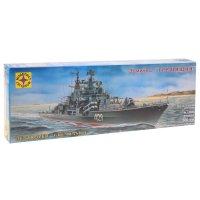 Набор сборной модели - корабль эсминец гремящий  (300 мм)