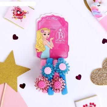 Резинка для волос волшебные цветы (набор 4 шт) подсолнух синий,розовый