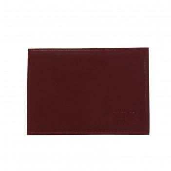Обложка для автодокументов, цвет красный красный гладкий