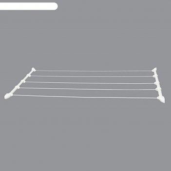 Сушилка для белья потолочная прима веревочная 5 линий, цвет белый