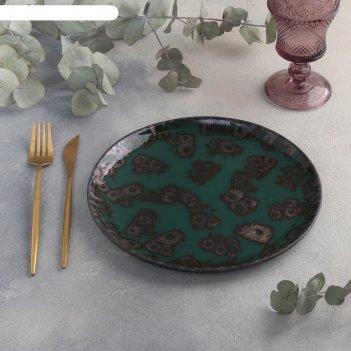 Тарелка плоская 24 см сказы бажова