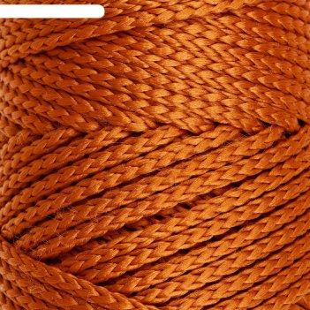 Шнур для вязания без сердечника 100% полиэфир, ширина 3мм 100м/210гр, (103