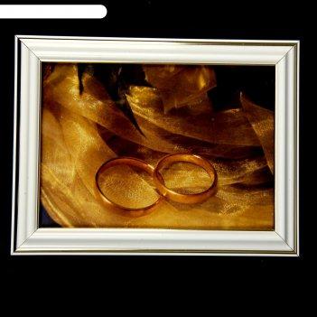 Фоторамка 13х18 см белая с золотом