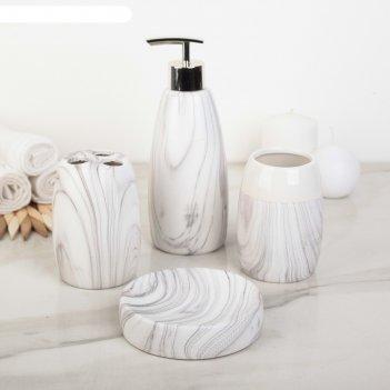 Набор аксессуаров для ванной комнаты, 4 предмета мрамор, цвет белый