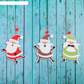 Подвеска новогодняя весёлый дедушка мороз, золотая нить, микс
