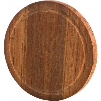 Доска разделочная деревянная круглая бук 30*2 см