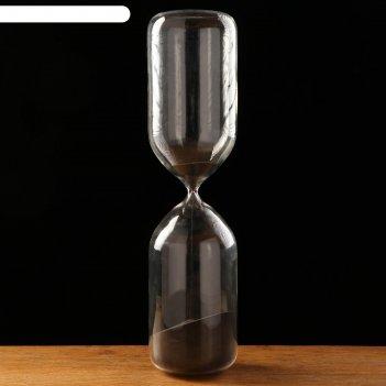 Часы песочные миен 45 минут, 10х40 см