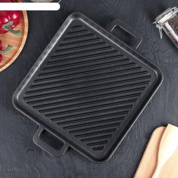 Противень-гриль с ручками 35х27х3 см