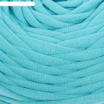 Пряжа трикотажная широкая 50м/160гр, ширина нити 7-9 мм (220 мятный) микс