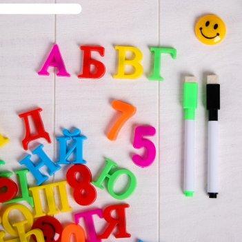 Маркеры на водной основе со стиралкой 2 шт, цвет черный, 2 магнита, алфави