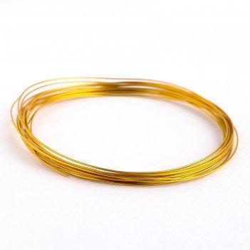 Проволока для плетения d=0.8мм, намотка 5м, цвет золотой