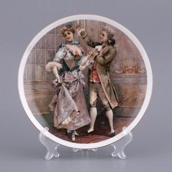 Тарелка декоративная диаметр=20 см.