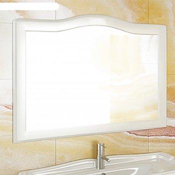 Зеркало монако-120 белый