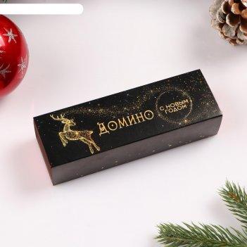 Домино подарочное новогодние