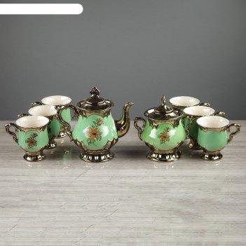 Чайный набор валтасар 8 предметов салатовый