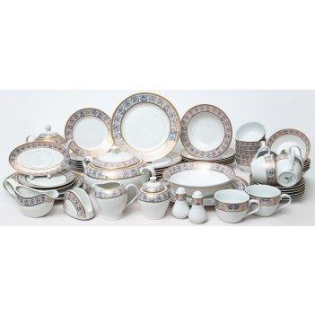 Набор столовый грация «генри» 60 предметов