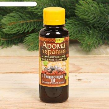 Ароматизатор для бани и сауны вкус россия тонизирующий пар
