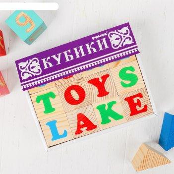 Кубики алфавит английский, 12 элементов