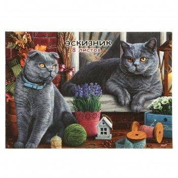 Эскизник а4, 8 листов на скрепке «коты на подоконнике», бумажная обложка,