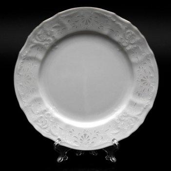Набор тарелок бернадот 2021 19см. 6шт.