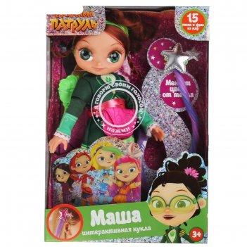 Кукла озвученная маша кэжуал, 32 см, с волосами, меняющими цвет st20-32-m-