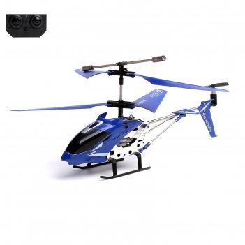 Вертолет радиоуправляемый с гироскопом, цвет синий